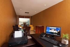 Lion Hotel & Plaza Manado - Facilities