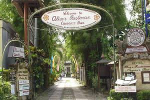 Tamu Kami Hotel Bali - Pintu Masuk