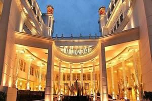 Harmoni One Convention Hotel Batam - Tampilan Luar Hotel