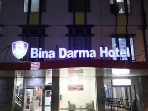 Bina Darma Hotel