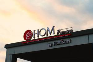 @HOM Premiere Cilacap - interior