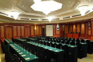 Le Dian Hotel Serang - Meeting room