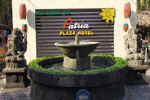 Patria Plaza Hotel Blitar - Tampilan Luar Hotel
