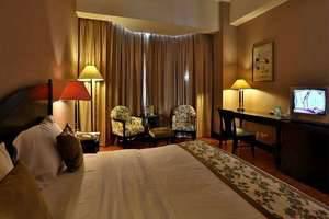 The Akasia Hotel Jakarta - Deluxe