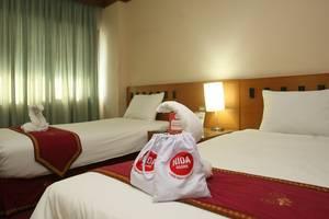 NIDA Rooms Ahmad Yani Cempaka - Kamar tamu