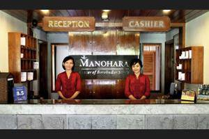 Hotel Manohara Magelang - Reception