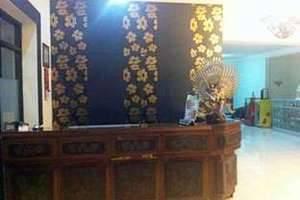 Hotel Aloha Malang - AAA