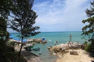 Hotel Tanjung Pesona