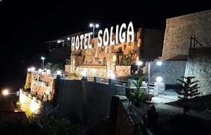 Harga Kamar Hotel Di Gunungsitoli Nias Harga Mulai Rp368 600