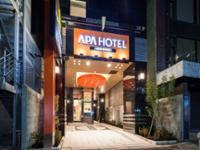 APA Hotel Higashi-Shinjuku-Kabukicho di Tokyo/Tokyo