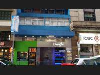 Mingle Place With The Star di Hong Kong/Hong Kong