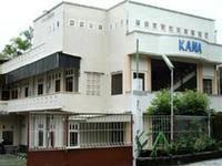 Hotel Kana di Jogja/Kaliurang