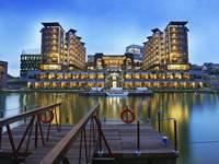 Aston Sentul Lake Resort & Conference Center di Bogor/Sentul