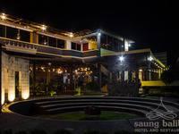 Saung Balibu Hotel & Resto di Bandung/Lembang