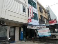 Permata Inn di Medan/Medan Barat