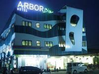 Arbor Biz Hotel di Makassar/Makassar