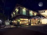 Takashimaya Hotel & Convention di Bandung/Lembang
