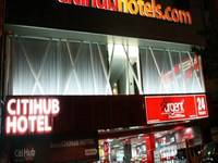 Citihub Hotel @Tunjungan Surabaya di Surabaya/Genteng