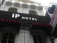 IP Hotel Palembang di Palembang/Palembang