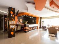 Best Skip Hotel & Convention Center di Palembang/Ilir Timur