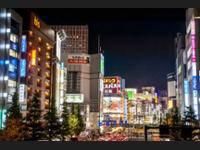 ibis Tokyo Shinjuku di Tokyo/Tokyo