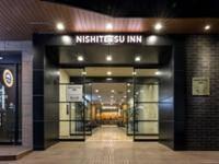 Nishitetsu Inn Shinjuku di Tokyo/Tokyo