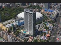 Tokyo Dome Hotel di Tokyo/Tokyo