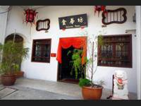 Kimberley House di Penang/Penang