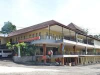 Alun Alun Gumati Resort di Bogor/Sentul