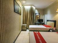 NIDA Rooms Makassar Jampea 1459 Wajo - Double Room Double Occupancy Special Promo