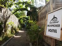 7SEAS Cottages Lombok - Backpacker Dormitory Double - Harga Untuk 1 Tempat Tidur Regular Plan