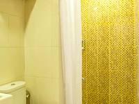 Amaris Hotel Cihampelas - Smart Room Twin Offer Last Minute Deal
