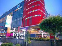 favehotel LTC Glodok di Jakarta/Glodok
