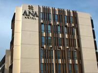 Ana Hotel di Jakarta/Tanah Abang