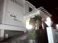 Hotel Kharisma 1 Madiun di Madiun/Madiun