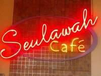 Seulawah Resort & Cafe di Malang/Batu