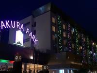 Sakura Park Hotel & Residence di Bekasi/Cikarang