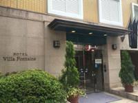 Hotel Villa Fontaine Tokyo-Jimbocho di Tokyo/Tokyo