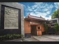 Griya Nalendra Guest House di Jogja/Jogja