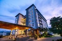 Clove Garden Hotel & Residences