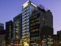 APA Hotel Kanda-Jimbocho-Ekihigashi di Tokyo/Tokyo