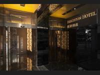 Brighton Hotel Hong Kong di Hong Kong/Hong Kong