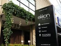 Ekkon Hotel