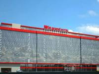 Parkside Win Plaza Hotel Bekasi di Bekasi/Bekasi Timur