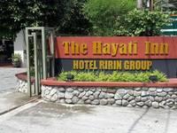 The Hayati Inn di Bogor/Bogor Timur