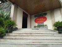 Raya Resort Hotel di Kediri/Kediri