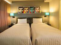 Idoop Hotel Lombok - Superior Twin Room Only Regular Plan