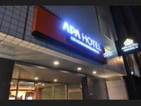 APA Hotel Okachimachieki-Kita S di Tokyo/Tokyo