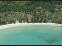 Mutiara Beach Resort di Bintan/Bintan