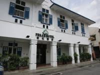 Perak Hotel di Singapore/Singapore